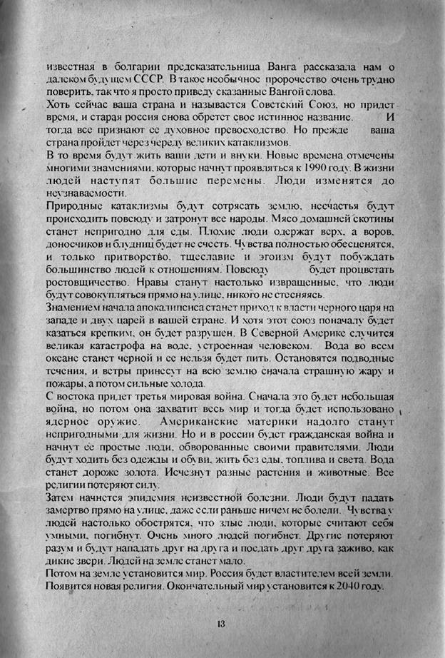 http://ut27972.narod.ru/Book_2/89_Book_2_part_89.files/image028.jpg